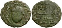 World Coins - Islamic. Anatolia & al-Jazira (Post-Seljuk). Zangids (al-Mawsil). Qutb al-Din Mawdud Æ Dirham