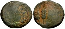 Ancient Coins - Judaea. Agrippa I Æ Prutah / Canopy