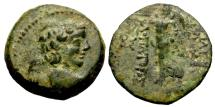 Ancient Coins - VF/VF Seleukid Kings of Syria Antiochus IX Kyzikenos Æ18 / Eros