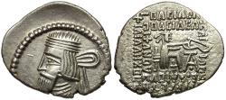 Ancient Coins - Kings of Parthia. Gotarzes II AR Drachm / Archer