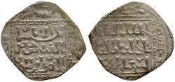 World Coins - Imitative Dirhems of the Kingdom of Jerusalem AR Dirhem