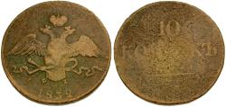 World Coins - Russia. Nicholas I Copper 10 Kopeks
