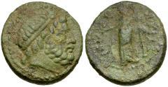 Ancient Coins - Sicily. Syracuse under Roman Rule Æ20 / Zeus & Isis