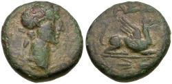 Ancient Coins - Augustus (27 BC-AD 14). Troas. Assus Æ16 / Griffin