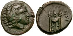 Ancient Coins - Macedon. Philippi Æ18 / Tripod
