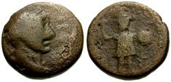 Ancient Coins - Trajan, Judaea Ascalon Æ17 / Phanebal