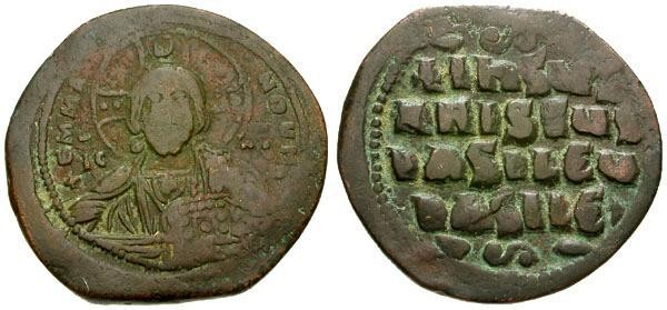 Ancient Coins - aVF/aVF Byzantine Empire, Class A2 Anonymous Æ Follis / Jesus Christ King of Kings