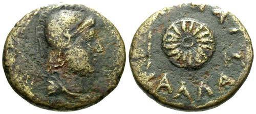 Ancient Coins - gF/aVF Thrace Kallatis AE15 / Shield