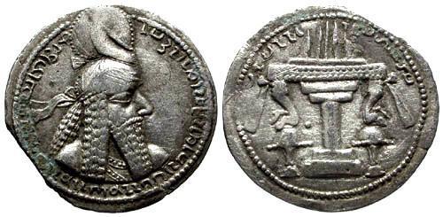 Ancient Coins - VF/VF Sasanian Empire Ardashir I AR Drachm