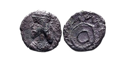 Ancient Coins - VF/VF Kingdom of Persis AR Hemidrachm / Unknown King