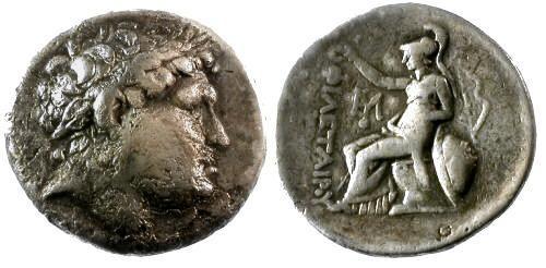 Ancient Coins - aVF/gF Mysia Kings of Pergamon Eumenes II AR Tetradrachm