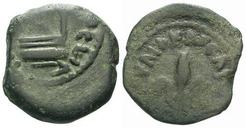 Ancient Coins - F/F Pontius Pilate Prutah / Barley and Simpulum