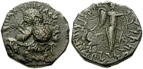 Ancient Coins - VF/VF Indo Parthian Kings Pakores AE Tetradrachm / Nike