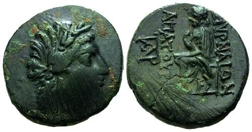 Ancient Coins - EF/EF Ionia Smyrna AE21 / Homer