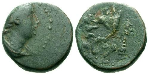 Ancient Coins - aVF/aVF Phoenicia Carne AE15 / Berenice / Cornucopia