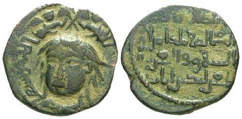 Ancient Coins - aVF/aVF Zengid Atabegs of Mosul Saif al-din Ghazi II AE Dirham