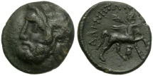 Ancient Coins - Thessaly.  The Magnetes Æ21 / Centaur