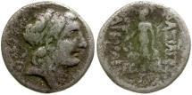 Ancient Coins - Cappadocian Kingdom. Ariarathes V Eusebes Philopator AR Drachm / Athena Nikephoros