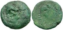 Ancient Coins - Kings of Skythia. Aelis Æ23 / Dioscuri and Horses