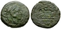 Ancient Coins - 169-158 BC - Roman Republic.  A. Caecilius Æ Quadrans / A CAE
