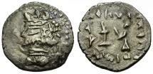 Ancient Coins - Kings of Persis.  Artaxerxes (Ardashir) II Imitative AR Hemidrachm / King Sacrificing