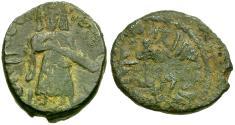 Ancient Coins - Arab-Byzantine. Caliph Abdal-Malik ibn Marwan Æ Fals / Standing Caliph