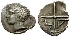 Ancient Coins - Gaul. Massalia AR Obol / MA