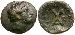 Ancient Coins - Thessaly. Peumata Æ Chalkous / Achilles