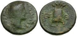 Ancient Coins - Antoninus Pius. Cappadocia. Caesarea Æ19 / Grain Ears in Kalathos