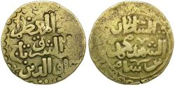 World Coins - Islamic. Post-Seljuk Persia. Ghurids. Taj al-Din Yildiz Light AV Dinar