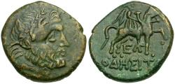 Ancient Coins - Thrace. Odessos Æ21 / Horse and Rider