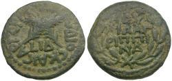 Ancient Coins - Judaea. Roman Procurators. Antonius Felix (AD 52-59) Æ Prutah