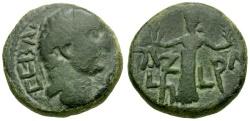 Ancient Coins - Vespasian. Judaea. Gaza Æ23 / Tyche