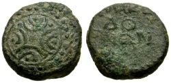 Ancient Coins - Kings of Macedon, Time of Philip V-Perseus Æ13 / Shield