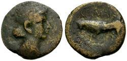 Ancient Coins - gF/gF Augustus, Gaul, Uncertain Mint Æ Quadrans / Bull, Germanus Indutilli Libertus, magistrate