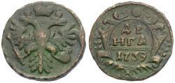World Coins - Russia. Anna Ioannovna (1730-1740) Æ Denga