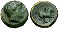 Ancient Coins - Kings of Macedon.  Philip II. Father of Alexander III the Great, Æ18 / Youth on Horseback