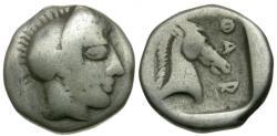 Ancient Coins - Thessaly. Pharsalos AR Hemidrachm / Horse