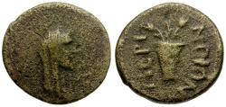 Ancient Coins - Thrace. Perinthos Æ17 / Modius
