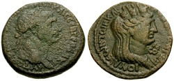 Ancient Coins - Trajan, Syria, Laodicea ad Mare Æ25 / Bust of Tyche
