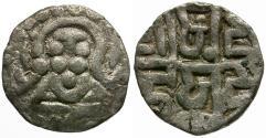 Ancient Coins - India. Kalachuris of Ratnapura. Gangeyadeva Debased Gold 1/4 Drachm / Lakshmi