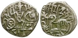 Ancient Coins - India. Samanta Deva Series AR Unit / Humped Bull