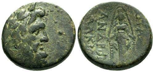 Ancient Coins - VF/aVF Phrygia Apameia AE21 / Cultus statue of Artemis