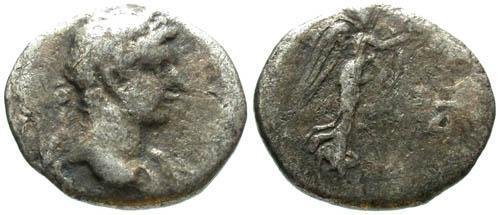 Ancient Coins - aF/aF AR Hemidrachm or Quinarius of Hadrian