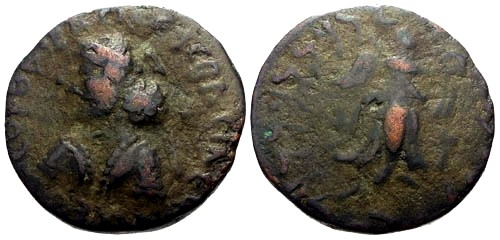 Ancient Coins - aVF/F Indo Parthian Kings Orthagnes citing Gondophares AE Tetradrachm