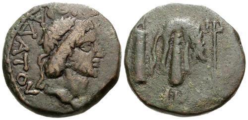 Ancient Coins - VF/VF Kings of Bosporus Mithradates VIII / Lions Skin