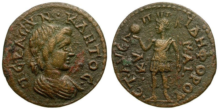 Ancient Coins - Aeolis. Kyme. Pseudo-autonomous. Time of Gordian III. Magistrate Elpidephoros Æ24 / Kyme