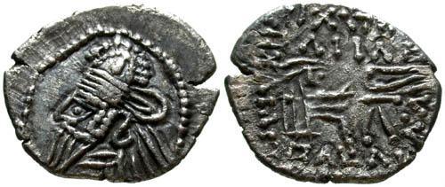 Ancient Coins - VF/aVF Osroes II Parthian AR Drachm