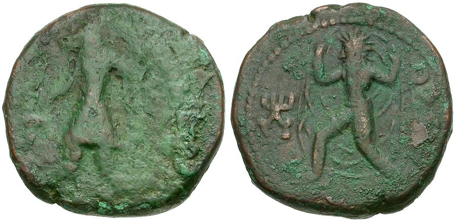 Ancient Coins - Kushan Kings. Kanishka Æ27 / Wind god