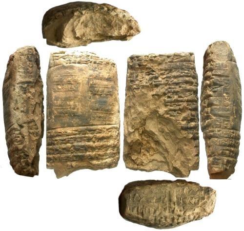 Ancient Coins - Cuneiform Clay Tablet